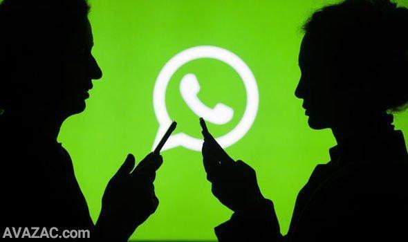 چت و گفتگو آنلاین در واتساپ - مجله آوازک