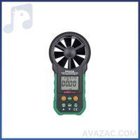 سرعت سنج باد / فلومتر مستک مدل MS6252B