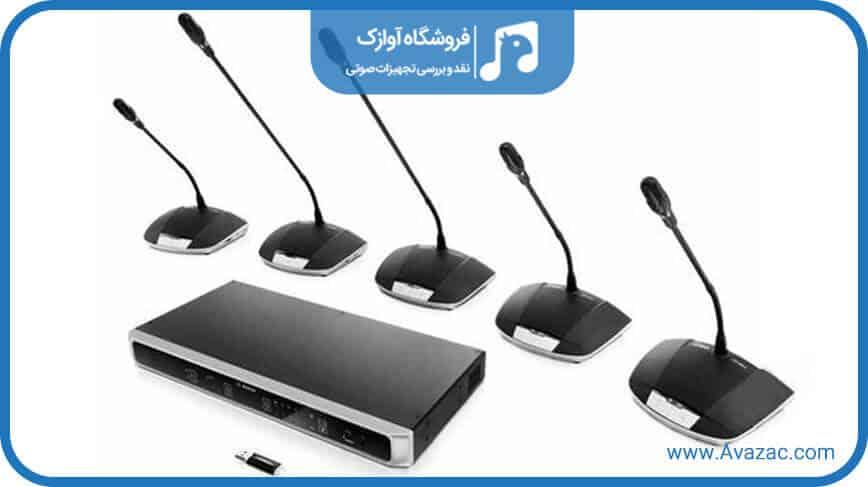 مزیت استفاده از میکروفون بی سیم برای سیستم کنفرانس