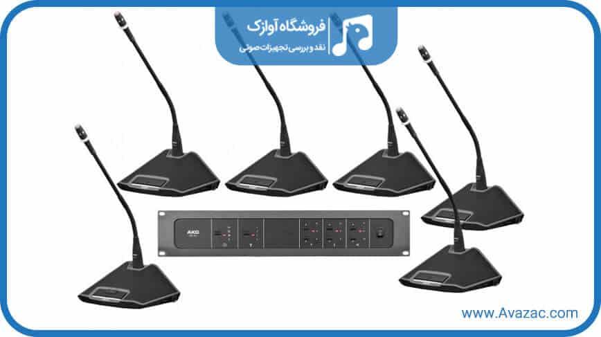 استفاده از میکروفون بی سیم برای سیستم کنفرانس