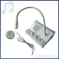 میکروفون گیشه ( سیستم صوتی گیشه )