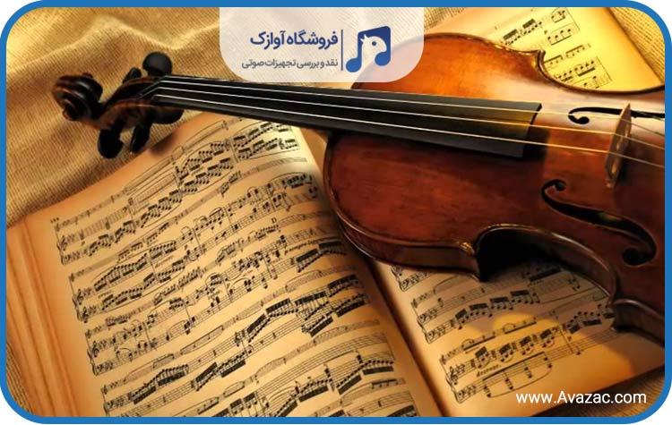 سبک موسیقی کلاسیک