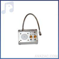 سیستم صوتی گیشه کاواک 2020