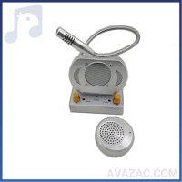 سیستم صوتی گیشه کاواک 2027
