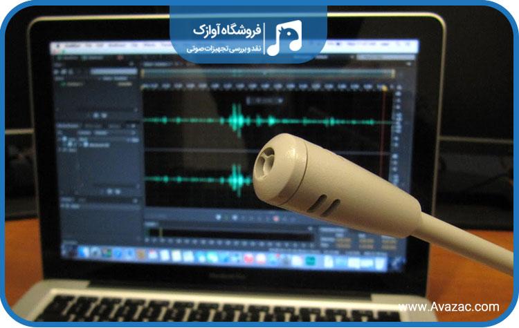 برنامه ضبط صدا برای کامپیوتر