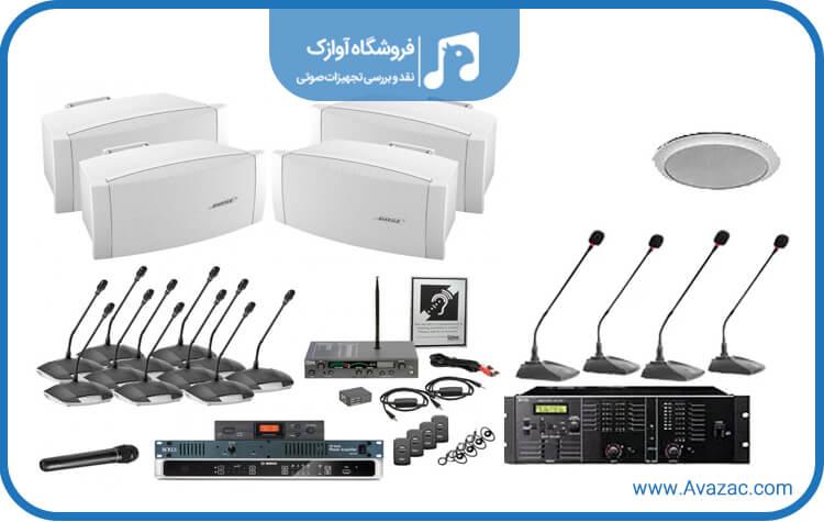مزایای سیستم صوتی تحت شبکه